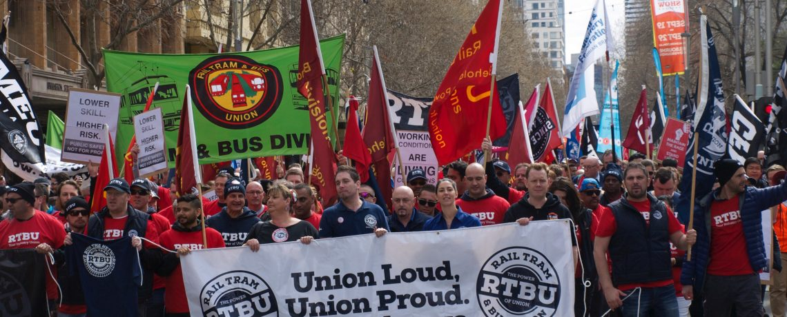 UNIONS UNITED TO OVERHAUL INDUSTRIAL SYSTEM